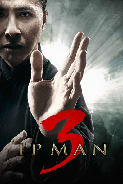 Ip Man 3 / Ип Ман 3 2015